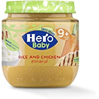 Hero Baby Rice and Chicken Jar, 120 gm