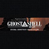 Ghost in the Shell 2.0 Original Soundtrack Limited Edition