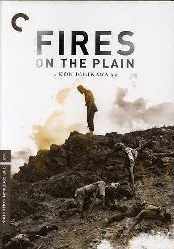 Fires on the Plain (Criterion Collection) Yoshihiro Hamaguchi Jun Hamamura Eiji Funakoshi Osamu Takizawa