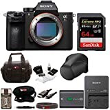 Sony Alpha a7RIII Mirrorless Digital Camera (Body Only) w/ 64GB SD Card & Sony Soft Carrying Case Bundle