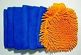 Microfiber chenille mitt, high