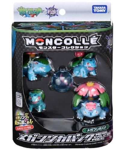 Pokemon Monster Collection Mega Evolution Pack Mega Venusaur