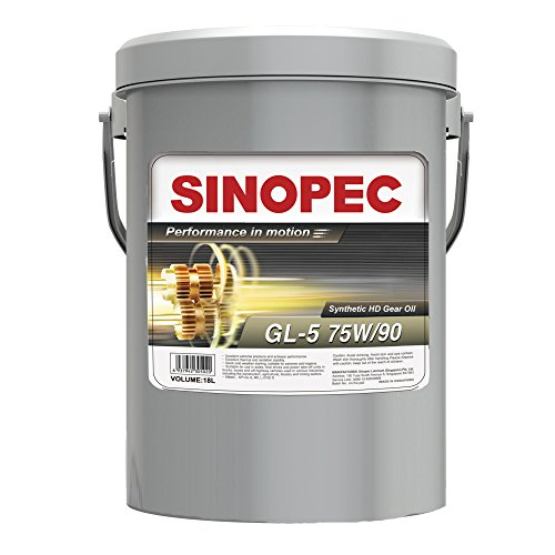sinopec-75w90-synthetic-ep-gear-lube-35lb-5-gallon-pail