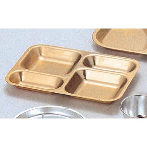 3個セット 食器 皿長方型(4食) (アルマイト) [31 x 22 x 3cm] アルミ (7-926-13) 料亭 旅館 和食器 飲食店 業務用   B01LXIKAXR