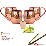 Moscow Mule Solid 100 % Pure Copper Unlined Mug / Cup, Set of 4 (16-Ounce/Set of 4, Hammered) with BONUS Shot Glass (Hammered) by Prisha India Craft