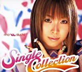 Single Collection by Rina Aiuchi (2003-12-17)