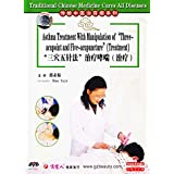 Traditional Chinese Medicine Asthma Treatment With Manipulation (Treatment) DVD