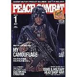 PEACE COMBAT 2018年1月号