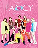TWICE [FANCY YOU] 7th Mini Album 3 Ver SET