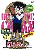 Detective Conan - Part 23 Volume5 (DVD) [Japan DVD] ONBD-2170