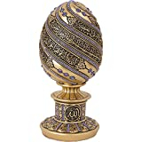 Clear Crystal Studded Intricate Golden Egg Ayatul Kursi Molded Ornament - Moslem Islamic Art