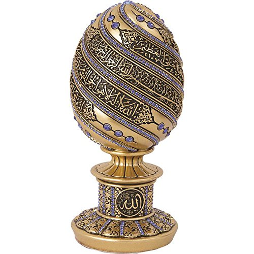 Clear Crystal Studded Intricate Golden Egg Ayatul Kursi Molded Ornament - Moslem Islamic Art by Gunes Hediyelik