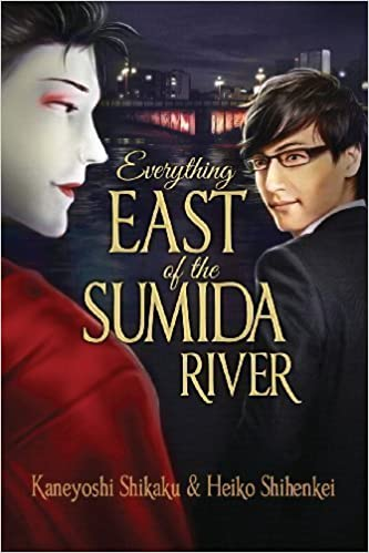 Book Everything East of the Sumida River by Kaneyoshi Shikaku (2013-12-06)