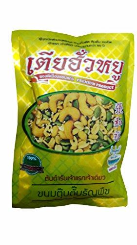 2 Packs of Crispy Cereal Healthy Snack Bar, Premium Snack Original From Khonkaen, Thailand