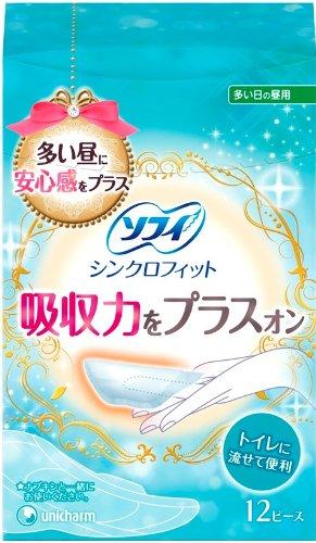 sophie-synchro-fit-12-pieces-japan