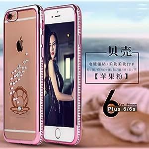 Funda por iPhone 6/6s, iNenk® TPU suave caja lujo brillo diamante fino Revestimiento del teléfono cubierta transparente diseño moda manga protectora rosa mujeres-Cáscara