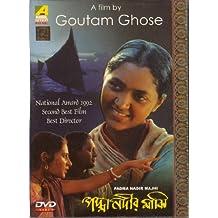 Padma Nadir Majhi Bengali Movie