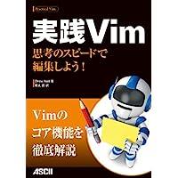 実践Vim 思考のスピードで編集しよう! (アスキー書籍) | Drew Neil, 新丈 径 | 工学 | Kindleストア | Amazon