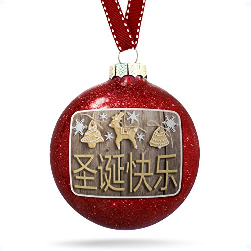 NEONBLOND Christmas Decoration Merry Christmas in Chinese from China, Taiwan, Singapore Ornament (Tree Singapore Christmas)