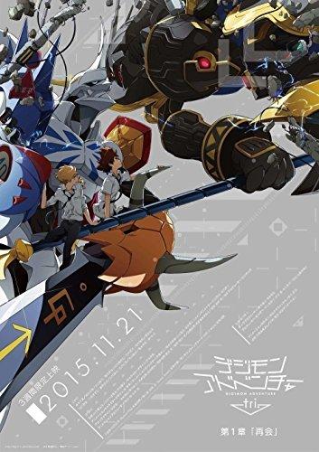 digimon adventure tri poster