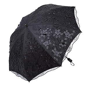 Honeystore Travel Sun Parasol Folding Brolly Anti-uv Sunshade Vintage Umbrella 2 Fold Black