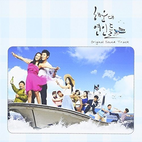 Haeundae Lovebirds: KBS Drama (Original Soundtrack)