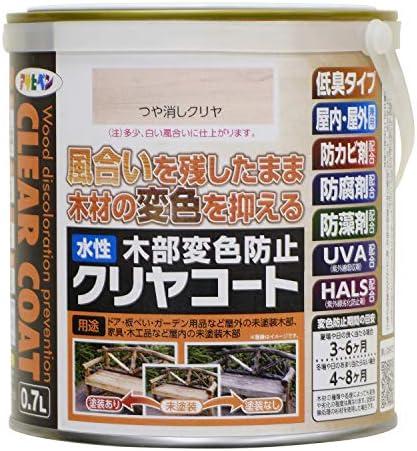 アサヒペン(Asahipen) 水性木部変色防止クリヤコート 0.7L ツヤ消しクリヤ