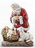 Roman Joseph's Studio Slim Profile Kneeling Santa Figurine, 24-Inch