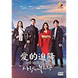 Crash Landing On You (Korean Drama, English Sub, All Region DVD)