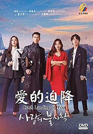 Amazon.com: Crash Landing On You (Korean Drama, English Sub, All Region DVD):  Hyun Bin, Son Ye Jin, Kim Jung Hyun, Seo Ji Hye, Shim Hyung Tak, Kim Won  Hae: Movies & TV