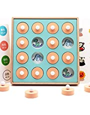Puzzles - Candywood Kids Wooden Memory Match Chess Game Children Early Educational 3D Puzzles Family Party Casual Game Puzzles