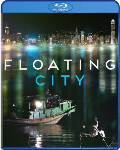 Floating City [Blu-ray] by Well Go USA by Ho Yim