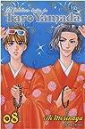 Fabuleux destin de Taro Yamada (le) Vol.8 par Morinaga