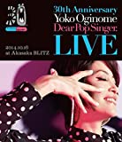 Yoko Oginome - 30Th Anniversary Live Dear Pop Singer (BD+DVD) [Japan BD] VIZL-808