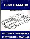 1968 Camaro & RS, SS, Z28 Factory Assembly Manual Reprint