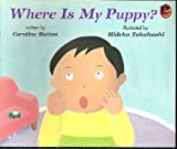 Where is my puppy?