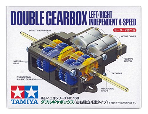 (Tamiya America, Inc Double Gearbox L/R Independent 4-Speed, TAM70168)