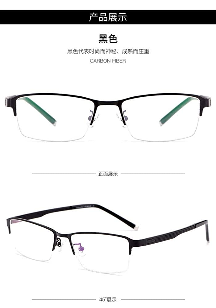 Men and women with the same radiation anti-blue glasses black