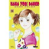 Hana Yori Dango Tome 18 (French Edition)