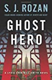 Ghost Hero (Bill Smith & Lydia Chin)