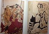 Sharaku Exhibition, 26 0ctober--10 December, 1995