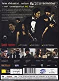 Athena - DVD Box Set 7 Disc - Language : Korean - Subtitles : English