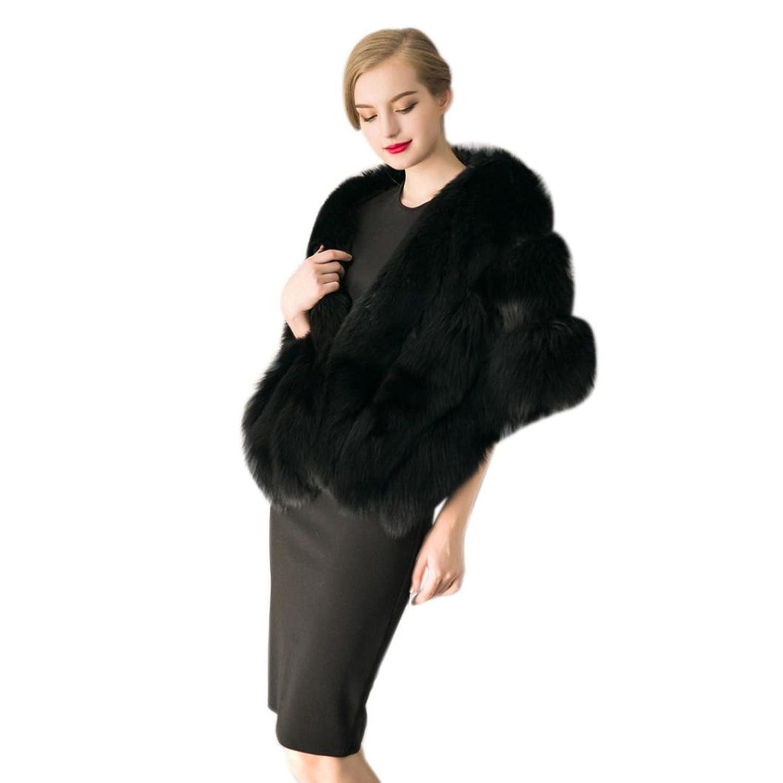 Tuscom Trendy Bride Faux Fur Shawl Little Shawl (155脳42CM)