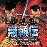 Onimusha Buraiden - Original Soundtrack