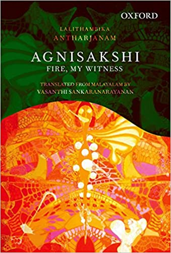 Agnisakshi as part of the list on malayalam novels translated into english