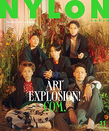 NYLON JAPAN 2021年11月号 画像 A