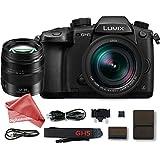 PANASONIC LUMIX GH5 4K Mirrorless Digital Camera DigitalAndMore Bundle (Includes GH5 Body + 12-35mm Professional Lens)