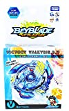Takara Tomy Beyblade Burst B-34 Starter Victory Valkyrie Boost Variable ?Japan import?