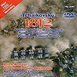 Music - Tchaikovsky: 1812 Overture / Eugene Onegin: Polonaise, Waltz / Capriccio Italien / Slavonic March / Festival Coronation March / Cossack Dance
