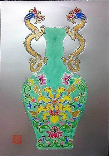 Mulan's Vase No. 4 by Mulan's Vase